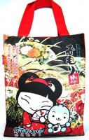 Cute Mimori Fan Shoulder Bag L