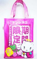 Tenshi Neko Strawberry Cute Shoulder Bag L
