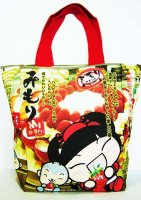 Mimori Kawaii Cheesecake Lover Shopping Bag