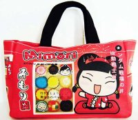 Kawaii Cute Mimori Jellies Bag
