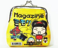 Mimori Magazine Yellow Coin Purse