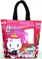 Tenshi Neko Pink Bedroom Shopping Bag