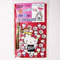 Hello Kitty I Love You Plastic Gift Bags - 20 pcs