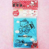 Hello Kitty Airplane Cute Plastic Ziplock Gift Bags - 20 pcs