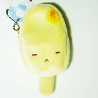 Cute Kawaii Yellow Ice Popsicle Keychain Purse