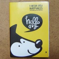 Hello Dog Cute Small Notebook Planner