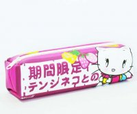 Tenshi Neko Strawberry Angel Kawaii Pencil Case