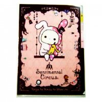 San-X Sentimental Circus Cute File Folder (B)