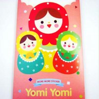 Yomi Yomi Decoration Scrapbook Sticker Pack